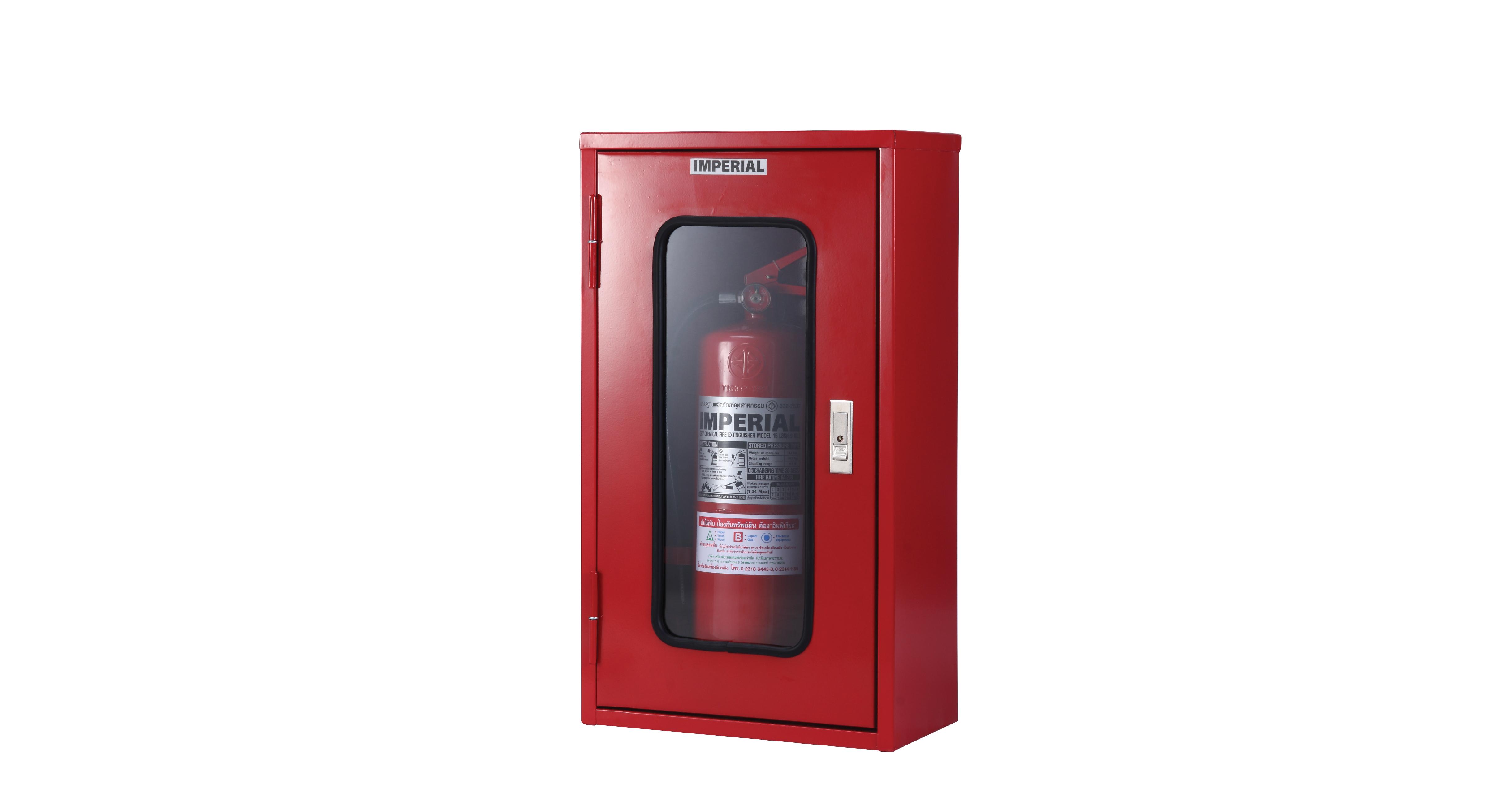 ตู้เก็บถังดับเพลิงสำหรับ 1 เครื่อง